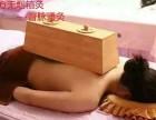 艾灸箱 古方艾灸箱 美容院理疗馆灸箱