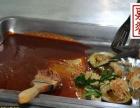 街边小吃油炸菜夹馍铁板鱿鱼烤面筋专业培训班