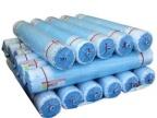 三层共挤大棚膜销售_昊源塑胶供应安全的三层共挤大棚膜