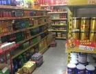 转让现营业中超市地段好