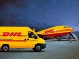 杭州DHL快递取件电话杭州DHL快递价格杭州DHL快递公司