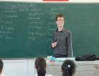 提供欧美母语外籍教师,专业外教中介公司