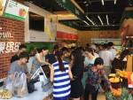 武汉果缤纷品牌水果店加盟