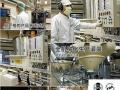 荷兰奶粉代理 荷维乳业招云南奶粉代理商