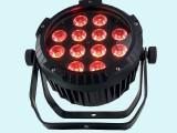 12颗五合一防水帕灯 新款 led帕灯 室外高亮度帕灯