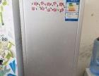 因年底辞职,低价抛售美的双门冰箱一台