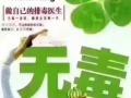 【鼎鑫沙棘】加盟官网/加盟费用/项目详情