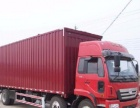 合肥到湖南合肥到南京货运物流整车零担仓储配送