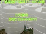 1500升滚塑塑料桶1.5吨耐酸碱储罐1.5T环保设备水箱