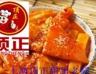 韩国特色小吃加盟 韩国辣年糕火锅技术辣年糕做法