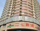 黄金地段二七广场校苑旅馆生意转让可租可转