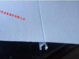 供应【绿景】 C型铝条扣 吊顶天花