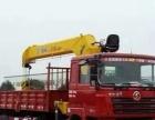 转让 随车吊2至60吨随车吊可分期送车上门