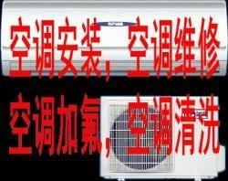 红光区徐泾镇空调维修