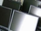 三亚电脑回收单位网吧个人 电脑笔记本 苹果全系列