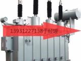 滨州变压器回收滨州箱式变压器回收滨州旧变压器回收