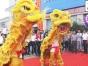郑州创意年会策划公司企业年终晚会演出资源舞台舞美