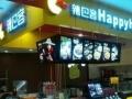辣巴客加盟-辣巴客加盟费多少钱?冷饮店加盟+小吃
