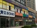 时代青江二期写字楼出租有四空挨着一起的,可单租