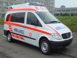 大连跨省120救护车转运