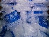 无锡工业降温冰块 生鲜冰块批发