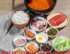 过桥米线小叮当米线加盟培训做法配方底汤酱料做法