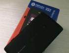 诺基亚526移动定制3G手机