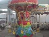 儿童旋转飞椅|金山游乐设备(图)|小型旋转飞椅