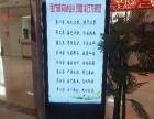 山西广告机选择山西金皓阳