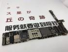 郑州苹果8玻璃碎了换屏幕玻璃多少钱