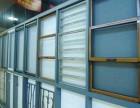 定制作铝合金门窗 铝窗花 防蚊纱窗 纱门 防盗网 晾衣架
