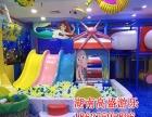【长沙高盛游乐】儿童乐园加盟/淘气堡加盟/全免费