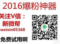 潍坊安卓开发,潍坊网站建设,微信营销,三级分销系统