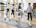 苏州有免费的击剑体验课程吗?
