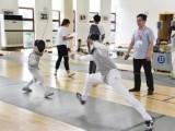 苏州有免费的击剑体验课程