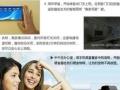 扬子智能家居品牌加盟 投资金额 20-50万元