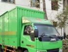 2016年4月购入全新江铃厢式货车转让