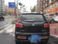 纳智捷 大7 SUV 2012款 锋芒限量版 2.2T 自动 四