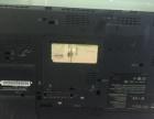ThinkPad/IBM X200系列 笔记本