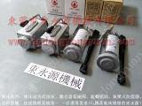 BSC-500压力机蜗轮蜗杆,离合器摩擦片-好品质找东永源