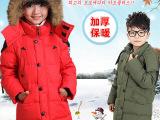 韩版新款冬装中大童中长款儿童羽绒服女  女童童装羽绒服批发