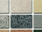 专业木地板打蜡、沙发、汽车坐垫及地毯清洗、擦玻璃