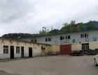 彬县西大火石咀加油站隔壁 厂房 1500平方米平米