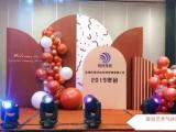 杭州桐廬交車儀式氣球布置