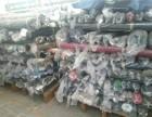 高价回收库存布料服装尾货辅料拉链毛领回收