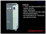 低压在线式软启动柜450kw千瓦电机智能软起动柜矿山机械专用