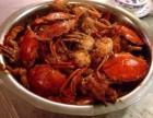 虾模蟹样海鲜煲加盟/特色小吃 香辣虾 香辣蟹加盟