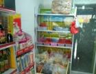 营业中水果蔬菜休闲食品超市低价转让,接手就可赚钱