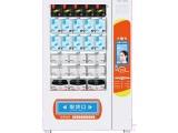 北京口罩售货机价格 口罩自助贩卖机 无人零售整体解决方案