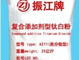 锐钛型二氧化钛A211